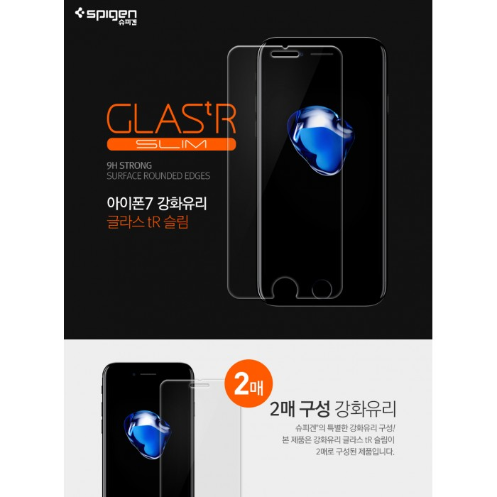 buy online 9bd3d cf27f Original Spigen Glas.tR Slim Premium Tempered Glass Screen Protector ...
