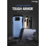 Original Spigen SGP Tough Armor Case for Samsung Galaxy S8 Plus