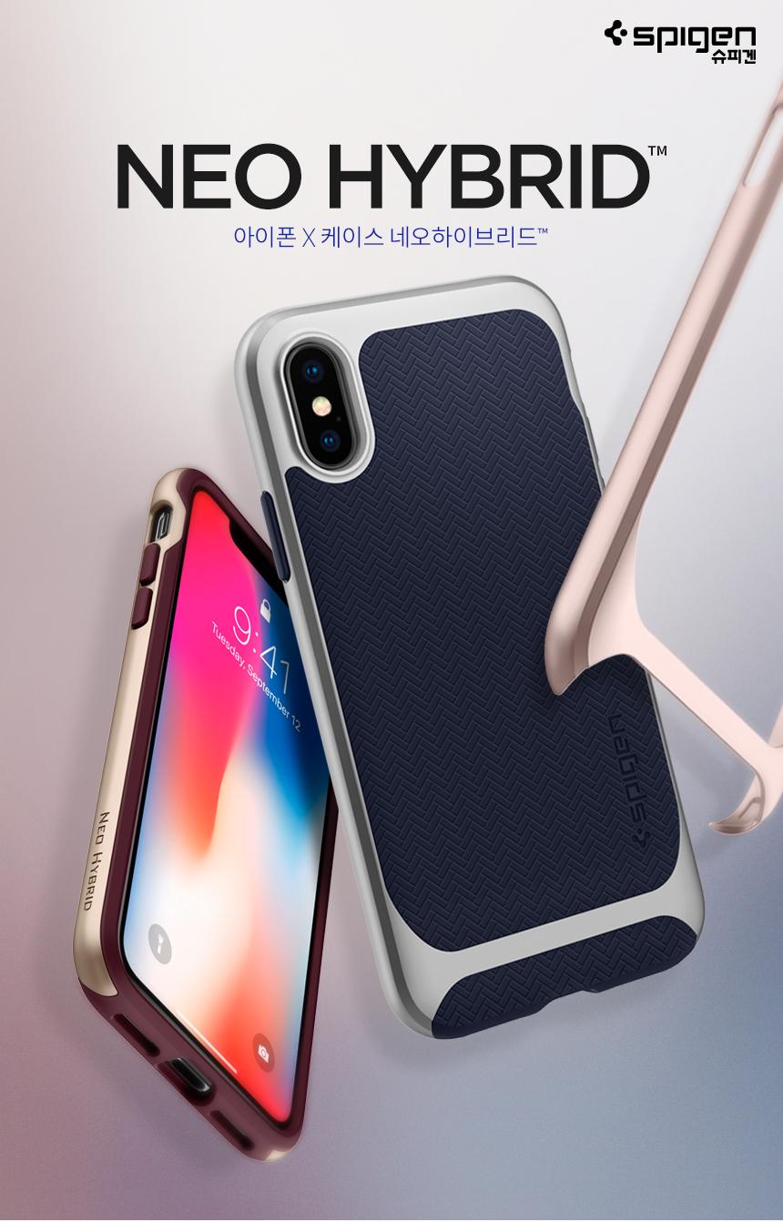 Original Spigen Neo Hybrid Case For Apple Iphone X Wallet S Leather Casing